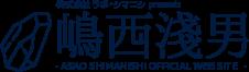 株式会社ラボ・シマニシ presents